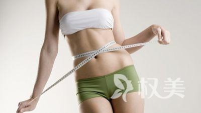 溶脂针注射瘦身 让减肥瘦身成为一种享受