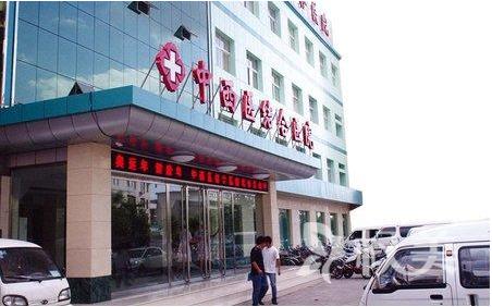 黑龙江中西医结合医院医疗美容整形科