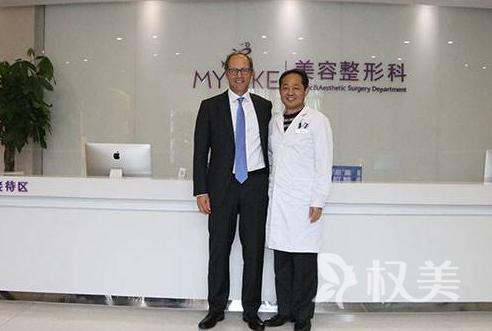 上海美莱毛发移植整形美容医院