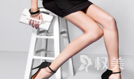 小腿吸脂腿部婀娜多姿 远离这些事项预防小腿脂肪