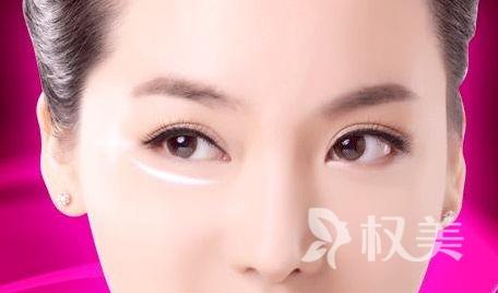 眼袋是怎么样形成的呢 做好这些护理眼袋还可能出现?
