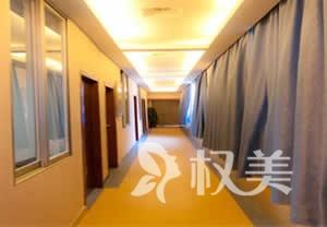广西南宁发之源医学植发整形美容医院