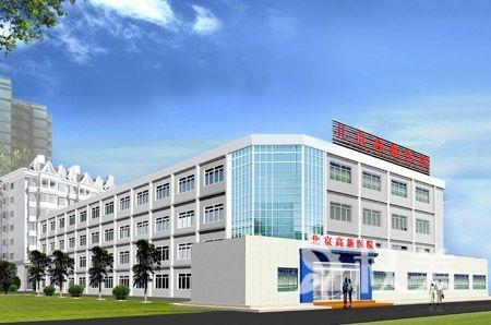 北京高新医院毛发移植整形美容科