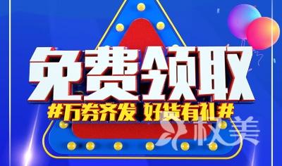 上海名媛医疗整形医院 玩转六月整形活动价格表