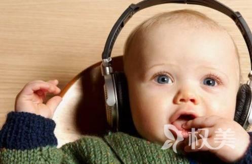 新生儿耳廓畸形何时矫治效果好  早期干预 勿错良机