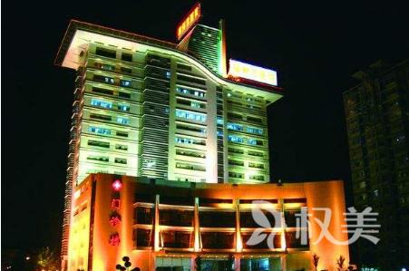 福州豉樓曙光醫院毛發移植整形美容科