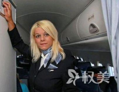 德国空姐「大玛蒂娜」整个人彻底大改造 爸妈都认不出来了