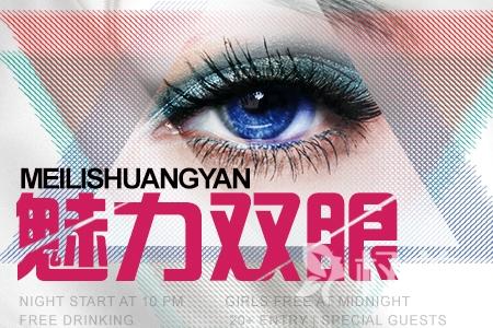 【眉眼美化】盈丝根雕眉/氧气美睫线/精细无痕提眉术