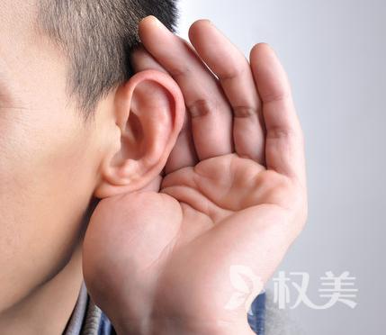 做全耳再造费用是多少 让你不再遗憾