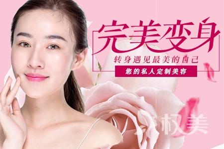 北京彩光嫩肤多少钱 是可以美颜护肤的医疗美容项目