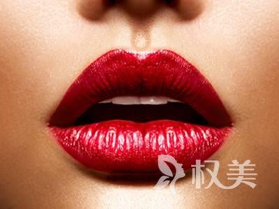 重唇矫正效果好吗 多少钱?有没有副作用