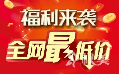 北京博士园毛发移植整形医院【植发护发】头发种植/发际线移植/眉毛种植 浓密更有魅力