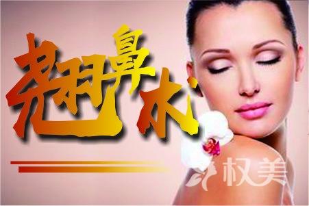 北京博士园毛发移植整形医院长沙爱思特整形美容医院【隆鼻整形】膨体隆鼻/硅胶隆鼻