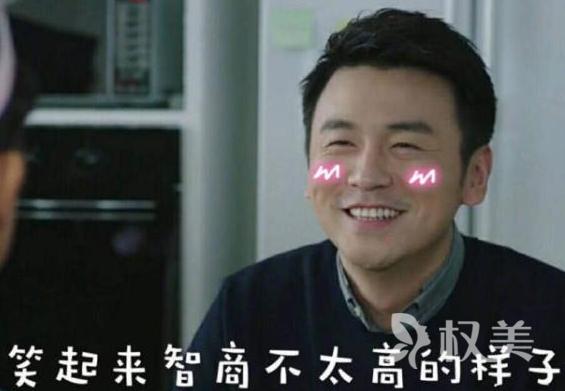 有种整容叫雷佳音步入中年 18岁的照片确定不是刘昊然吗