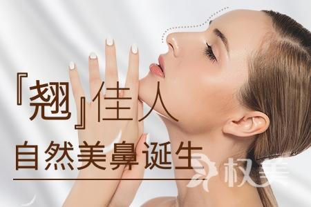 南京施尔美整形【4D精雕鼻】假体与自体软骨/鼻尖塑形 无与伦比的美翘鼻