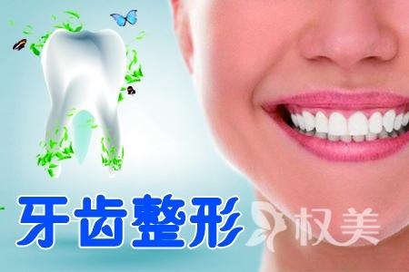 大连沙医生口腔整形牙齿矫正费用是多少 让交流来得赏心悦目