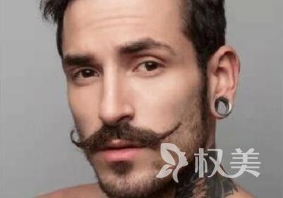 维生素b6生发多久见效 广州新发现胡须种植价格