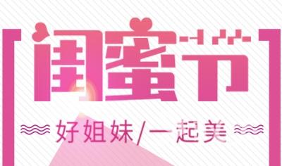 广州壹加壹整形美容医院 整形项目价格表