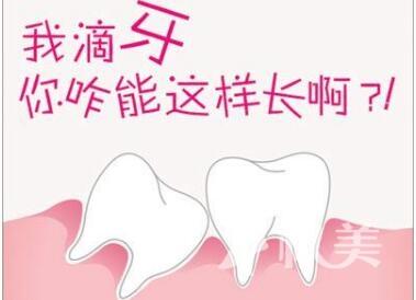青島海倫植發整形醫院【牙齒矯正】美國進口陶瓷矯正/國產時代天使/還你自信笑容