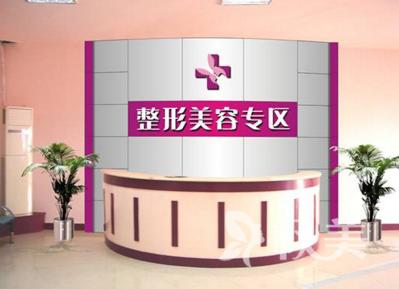 株洲雅美医疗美容整形医院