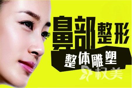 【自体软骨隆鼻】韩式隆鼻/鼻尖整形 自然真实 效果持久