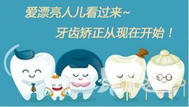北京煤炭总医院牙齿稀疏矫正效果怎么样  矫正方法有哪些呢