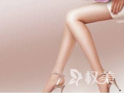 吸脂瘦小腿如何重塑完美身材  超声吸脂安全有效