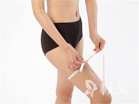 如何瘦大腿 苏州美莱大腿吸脂专业瘦腿不留痕