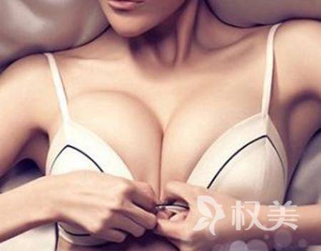 上饶韩美整形乳晕缩小价格是多少 会留疤吗