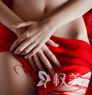 如何让私处更紧致 济南集美阴道紧缩术让女人重拾春天