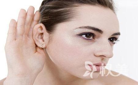 耳廓畸形手術什么年齡更合適 早治療早康復