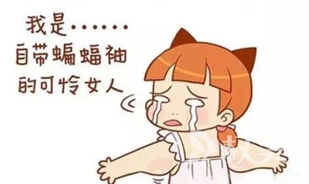 郑州芳艺整形医院手臂吸脂价格 大概在4000-12000元