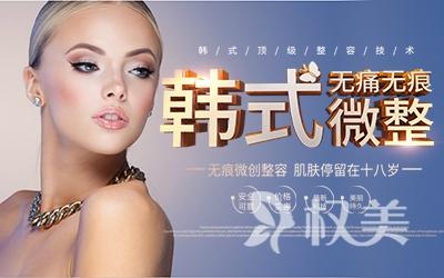 杭州康森医疗美容整形医院【眼部整形】韩式双眼皮/个性设计/给你灵动双眼