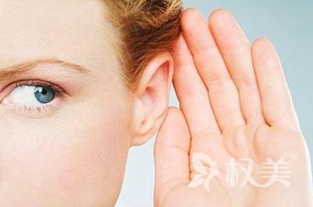 全耳再造手術最佳年齡 溫州東華醫院整形科電話