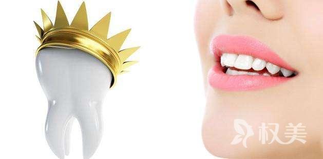 治疗牙齿地包天 深圳广和整形美容医院怎么样