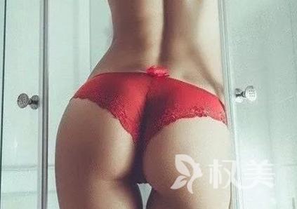 上海第九人民医院整形外科臀部吸脂术效果如何 会反弹吗