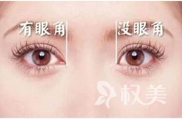 深圳人民医院整形外科做开眼角手术后效果很自然吗  有哪些后遗症呢