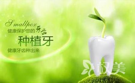 安徽合肥贝杰口腔医院种植牙要多少钱