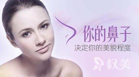 芜湖瑞丽医疗整形医院 隆鼻的后遗症有哪些  做好这些降低风险