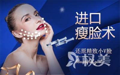 【微整形】衡力的sl+下颌缘提升/国产除皱/让你做小脸美女