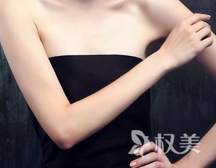 北京最好整形医院排名 北医三院整形科做手臂吸脂需要多少钱