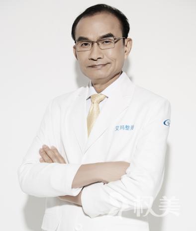 臀部抽脂术后多久可以运动 北京艾玛整形医院韦元强专业吗