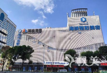 福州海峽植發醫療整形美容醫院