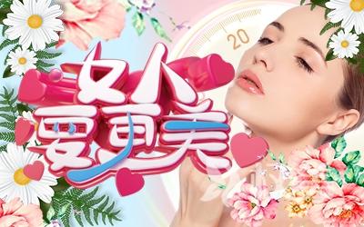 【光波拉皮】热玛吉/电波拉皮 安全无创 拉回青春