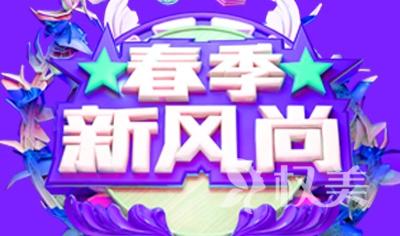 深圳艺星医疗美容整形医院 9月份整形活动价格表