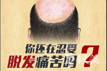 毛发种植/发际线调整/头顶种植 9月份整形活动价格表
