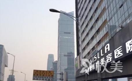 北京新星靓京广医疗整形医院