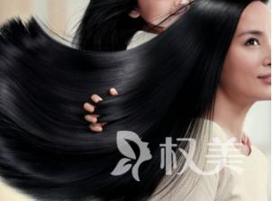 南京雍禾植发整形医院头顶加密术多少钱 疤痕隐蔽吗