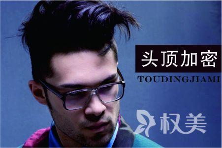头发稀疏加密种植能改善吗 杭州时光PTT加密植发技术好不好