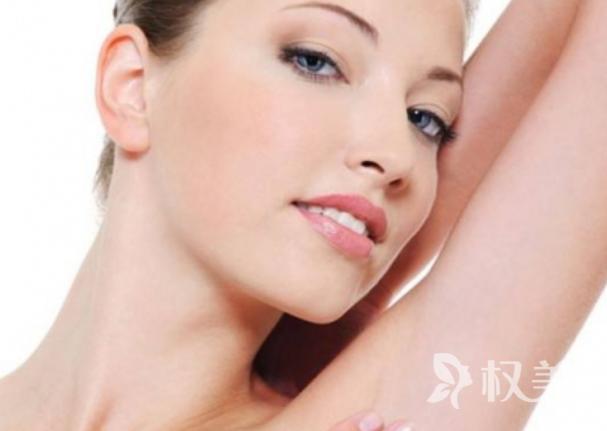 治疗狐臭的办法 广州时光整形医院激光脱毛能祛腋臭吗
